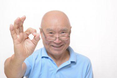 半オーダーメイド老眼鏡(看護介護)